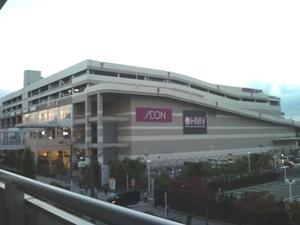 2014AEON-nagoyadom.jpg