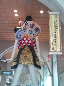 2014nagoya_festival_nanachan2.jpg