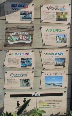 2017ワンダーフォレストきゅりお施設紹介.jpg