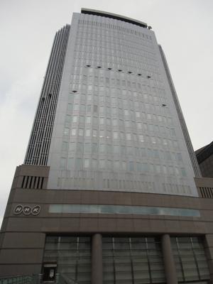2017NHK名古屋ビル.jpg