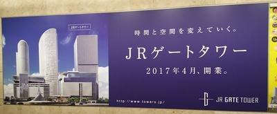2017meieki-8.jpg