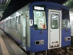 CA3D2352.JPG