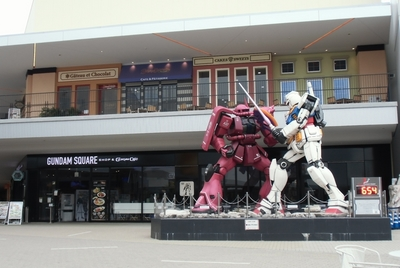 ららぽーとEXPO CITY GUNDAM SQUARE.jpg