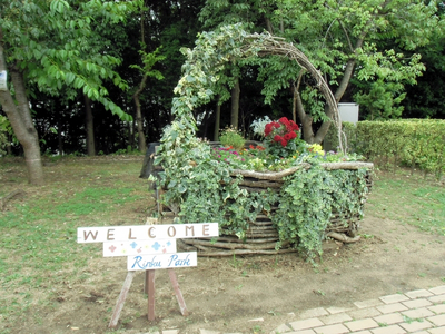 りんくう公園1welcom.jpg