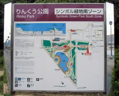 りんくう公園2.jpg