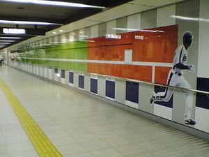ドラゴンズロード2007-3.jpg