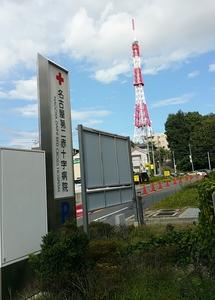 中京テレビ4.jpg