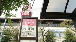 中京テレビ9.jpg