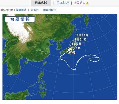 台風5号広域.jpg