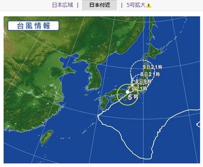 台風5号日本付近.jpg