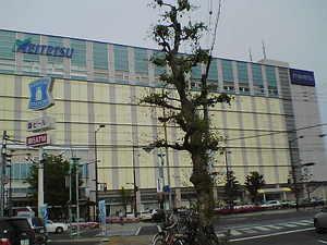 名鉄一宮駅.jpg