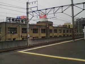 尾張一宮駅ホーム.jpg