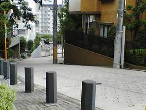 急な坂道2.jpg