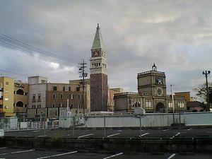 遠くから見たイタリア村.jpg