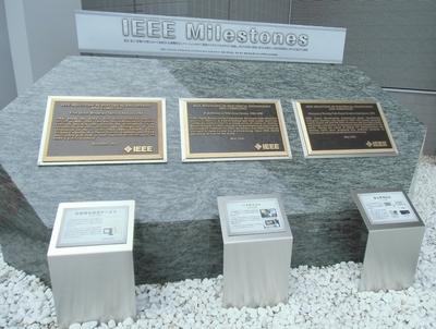 IEEE_Milestones.jpg
