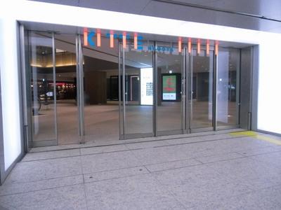 JPタワー地下KITTE名古屋1.jpg
