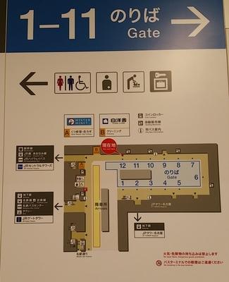 JRgate-15.jpg