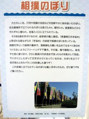 NHK名古屋場所4.jpg