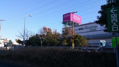 aeon-nagoya_minato3.jpg