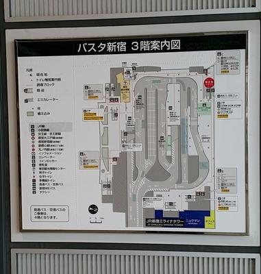 busterminal_sinjyuku4.JPG