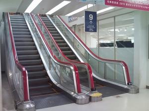 escalator1.jpg