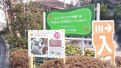 higashiyama-12.jpg
