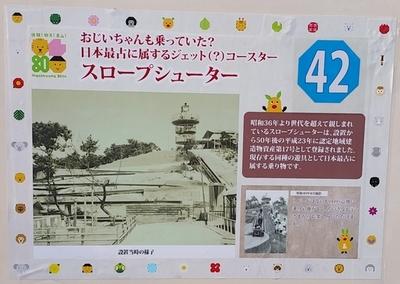 higashiyama-34.jpg