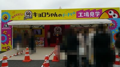 kashi-haku2.JPG