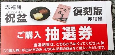 kashi-haku9.jpg