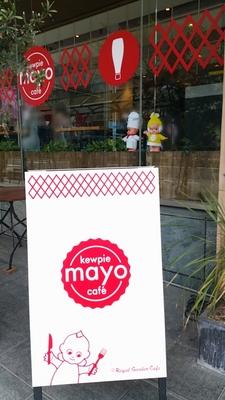 mayocafe1.jpeg