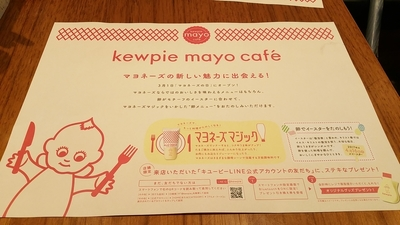 mayocafe3.jpeg