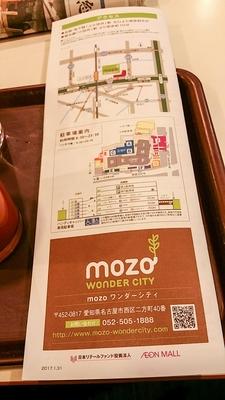 mozo-lounge2.jpg