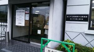 nagakute13.jpg