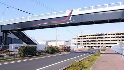nagoya-airport11.jpg
