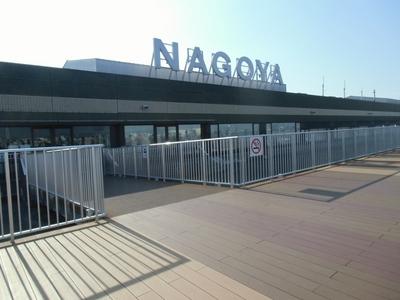 nagoya-airport20.jpg