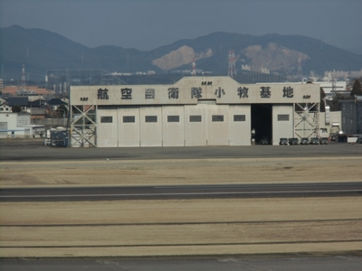 nagoya-airport23.jpg