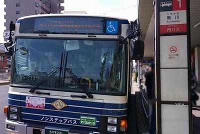 nagoya-airport4.jpg
