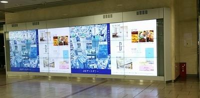 nagoya-wallstreet.JPG