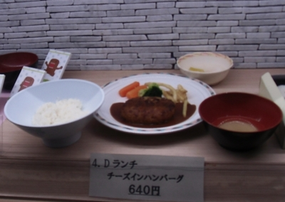 nhk-giken2017-lunch1.jpg