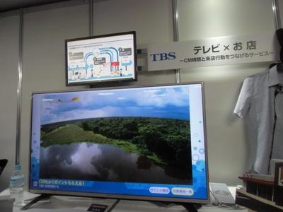 nhk-giken2017-tenji5.JPG