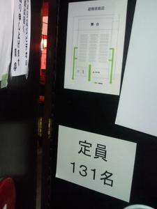 oosu-engei2.jpg