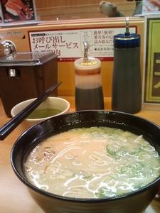 susiro-miso-ramen.jpg