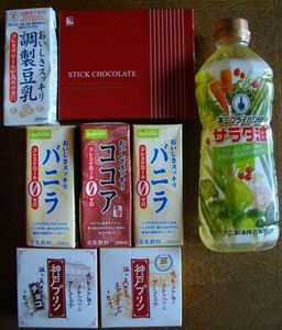 2012不二製油お土産.jpg