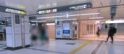 2017東山線からJR乗り換え2.JPG