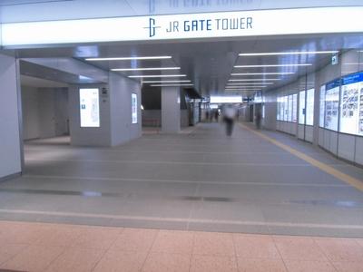 2017東山線からJR乗り換え3.JPG