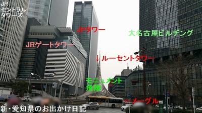 2017meieki-11.jpg