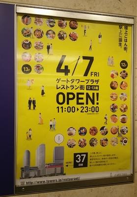 2017meieki-9.jpg