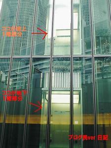 2階建てエレベータ.jpg