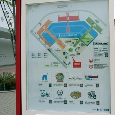 ららぽーとEXPO CITY3.JPG