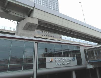 りんくうタウン駅前.jpg